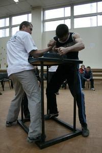 Кубок трудовых коллективов 2008